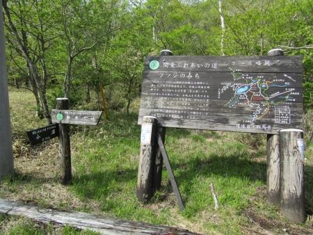 200603荒山~鍋割山~前浅間 (1)s