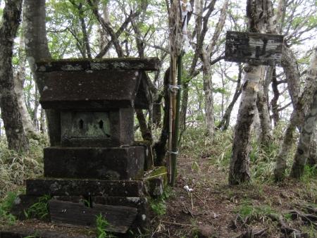 200603荒山~鍋割山~前浅間 (15)s