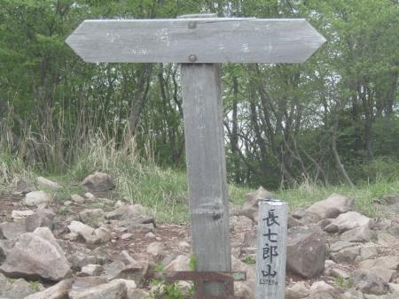 200607地蔵岳_小沼一周 (34)s