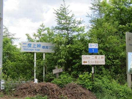 200616浅間隠山と周辺 (51)s