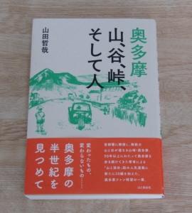 200615本 (2)sc