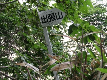 200705五輪尾根 (1)s