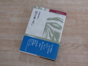 200615本 (3)s