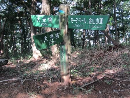 200801太田金山 (3)s