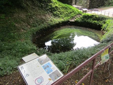 200801太田金山 (5)s