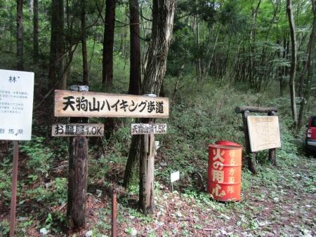200802天狗山~鏡台山 (1)s