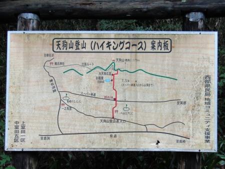 200802天狗山~鏡台山 (2)s