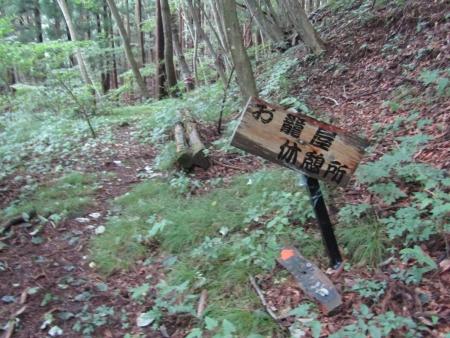 200802天狗山~鏡台山 (14)s