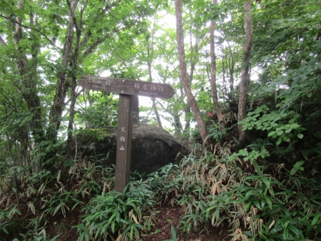 200802天狗山~鏡台山 (30)s