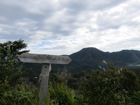 200909鈴ヶ岳・鷹巣 (7)s
