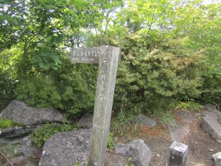 200909鈴ヶ岳・鷹巣 (26)s
