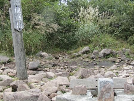 200916地蔵岳 (11)s