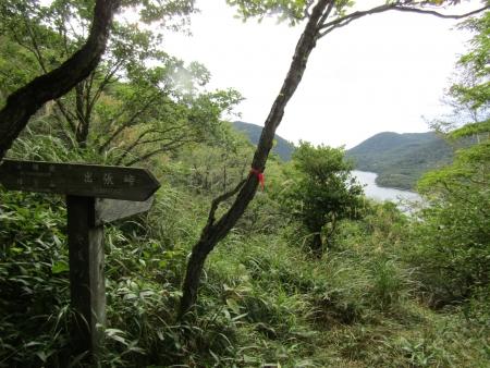 200919赤城山大沼一周縦走 (2)s