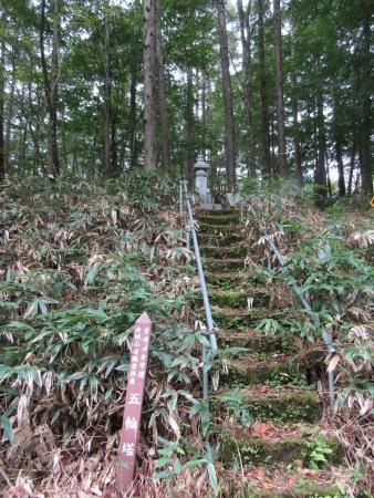 200919赤城山大沼一周縦走 (9)s