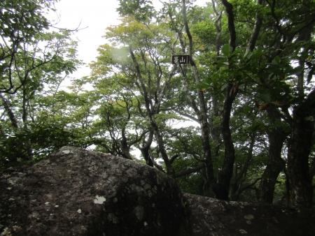 200919赤城山大沼一周縦走 (17)s