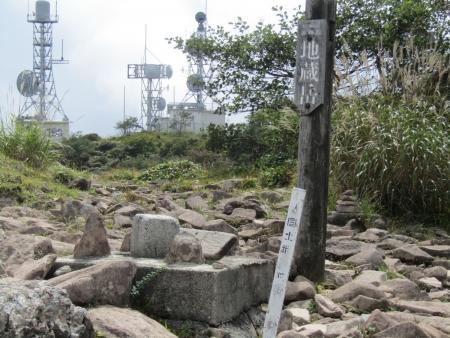 200919赤城山大沼一周縦走 (37)s