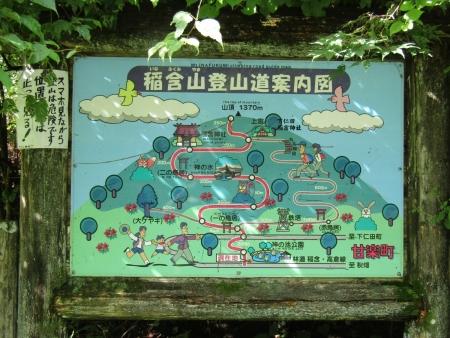 200921稲含山・黒内山 (1)s
