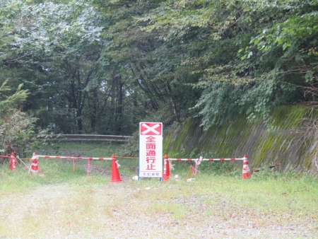200921稲含山・黒内山 (14)s