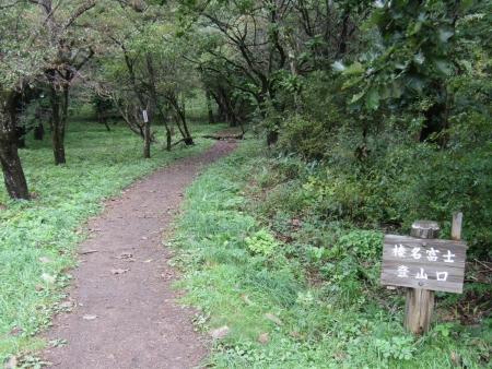 200927榛名富士 (34)s