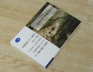 200830本 (9)sc