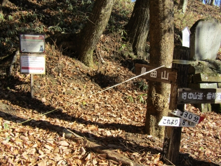 201122碓氷峠~一ノ字山~子持山 (11)s