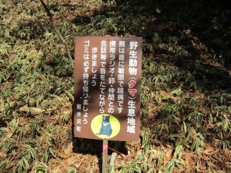 201122碓氷峠~一ノ字山~子持山 (12)s