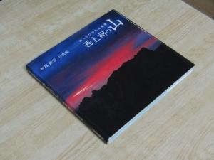 200830本 (11)s