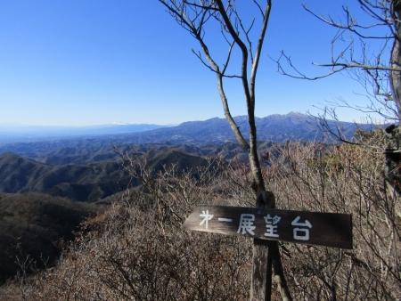 210120鳴神山 (47)赤城山s