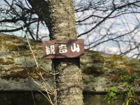 210221群馬八幡~山名 (35)s