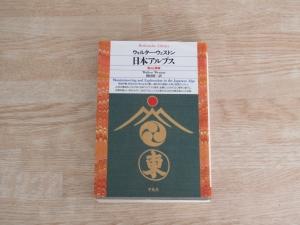210314お山の本 (2)s