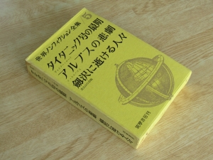 210314お山の本 (4)s