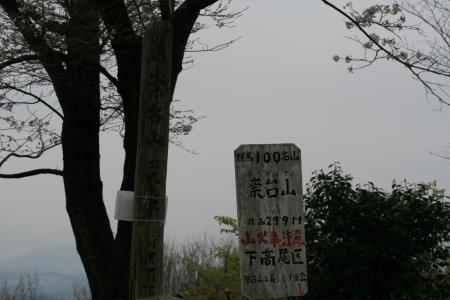 210328崇台山 (29)s