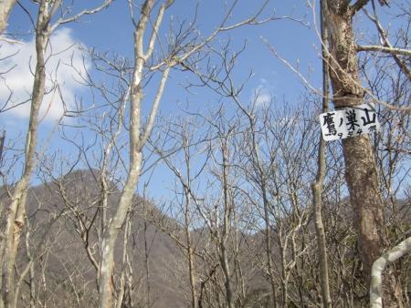 210411鷹ノ巣山 (12)相馬山s