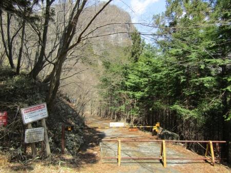 210411鷹ノ巣山 (36)黒岩s