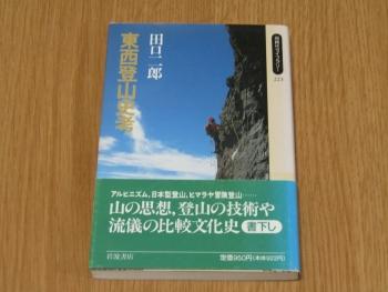 IMG_8109s.jpg