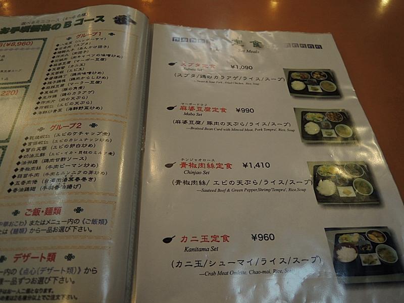 bDSCN7046.jpg