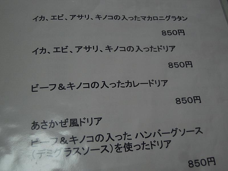 bDSCN7095.jpg