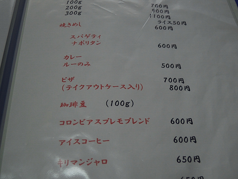 bDSCN7096.jpg
