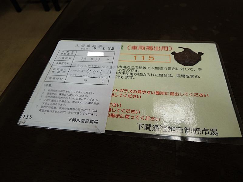 bDSCN8209.jpg