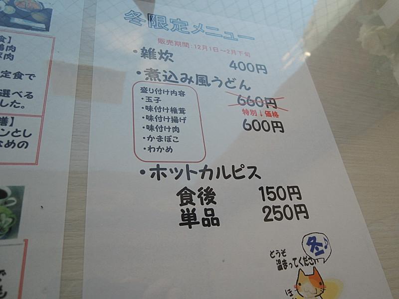 bDSCN8241.jpg