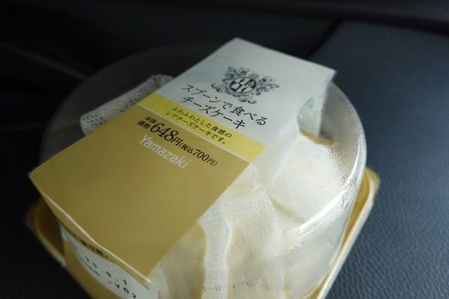s-20200830 チーズケーキ (1)