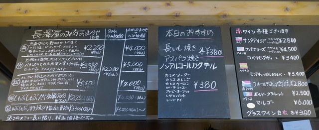 IMG_9318d.jpg