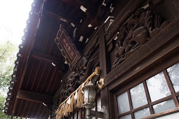 矢田白山社拝殿