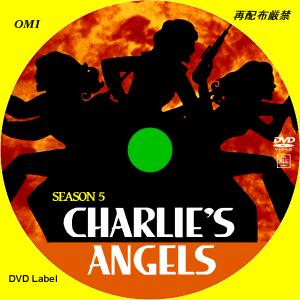Charlies Angels05