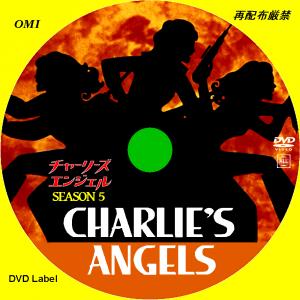 Charlies Angels05b