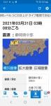 Screenshot_20210331-054147_NHK NEWS_copy_540x1110