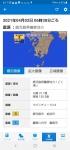 Screenshot_20210402-081725_NHK NEWS_copy_540x1158