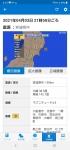 Screenshot_20210404-061531_NHK NEWS_copy_540x1158