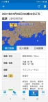 Screenshot_20210405-071935_NHK NEWS_copy_540x1158