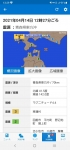 Screenshot_20210414-132911_NHK NEWS_copy_540x1158